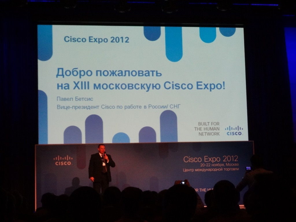 Cisco Expo